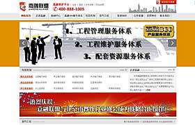 北京嘉融贝盟装饰